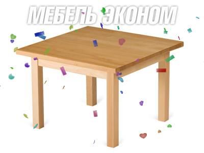 Мебель эконом